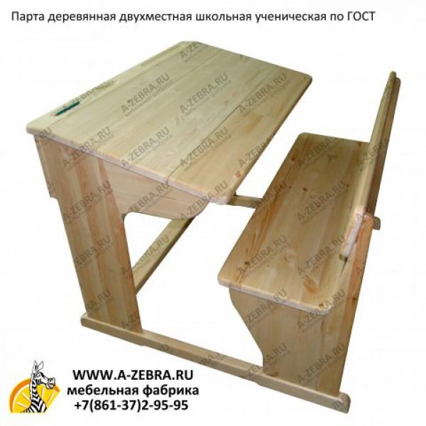 столы для первоклассников для дома фото