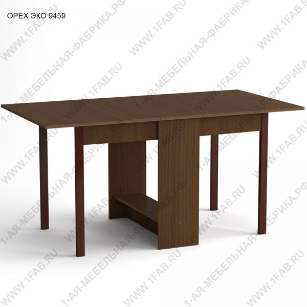Стол - книжка, столешница прямоугольная