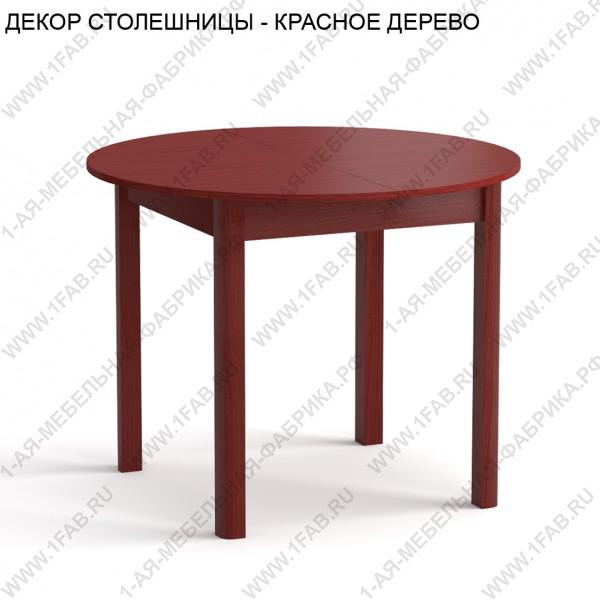 Стол раздвижной, столешница круглая, Красное дерево