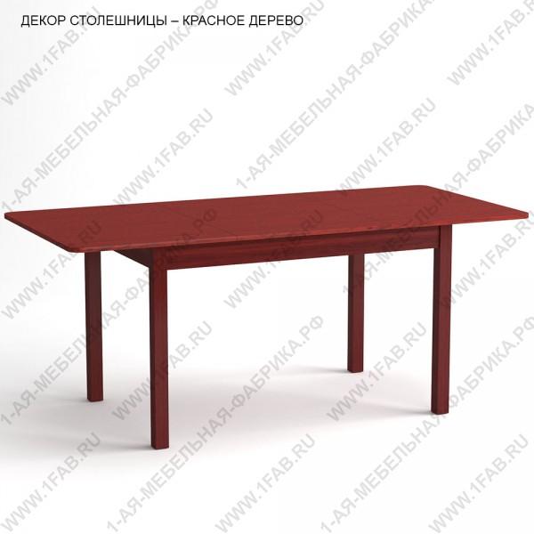 Стол раздвижной, столешница с закруглениями, Красное дерево