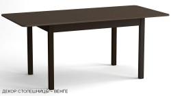Стол раздвижной, столешница с закруглениями, Венге
