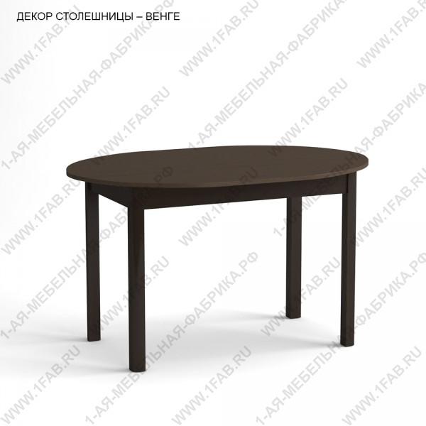 Купить круглый раздвижной обеденный стол – у нас! Есть - ВСЕ! Доставка по РФ дешево! Интернет магазин столы стулья, 1-ая фабрика.