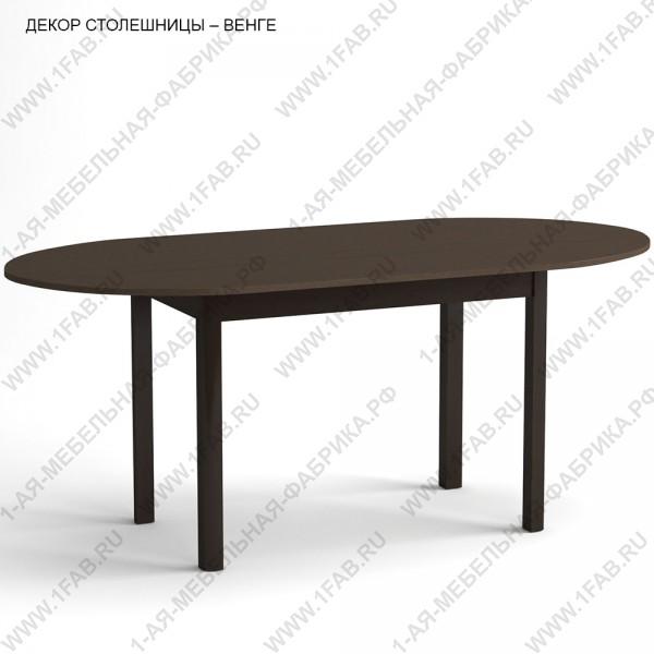 Стол раздвижной, столешница овальная, Венге