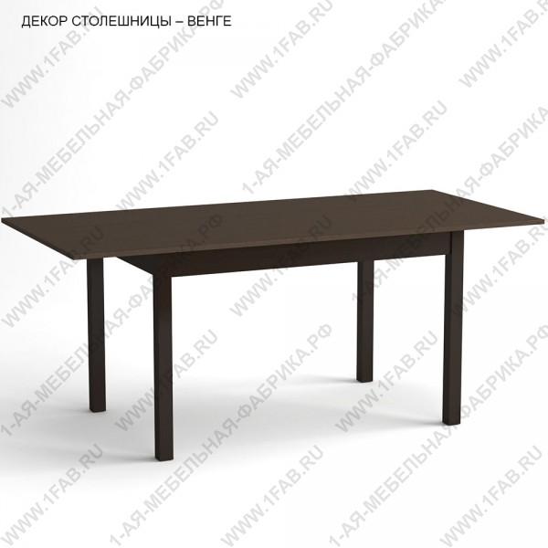 Стол раздвижной, столешница прямоугольная, Венге