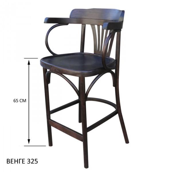 Барное кресло КМФ 305-2, Аполло, венге, 65 см.