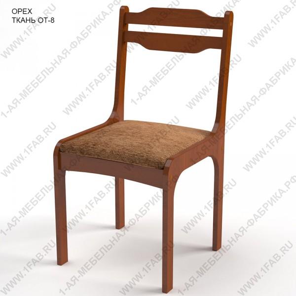 Стул Лада, цвет Орех, ткань мебельная коричневая