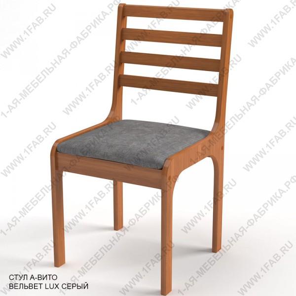 Бесплатная доставка по России кухонных толов и стульево. 1-ая мебельная фабрика Армавир